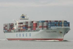 Cosco-46353
